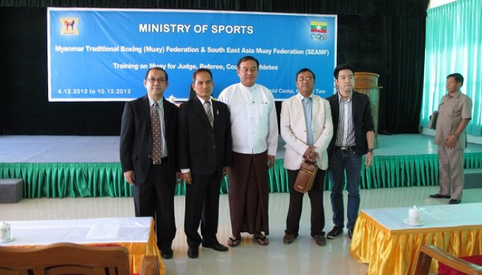 การประชุม Myanmar Traditional Boxing (SEAMF)